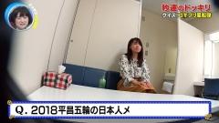 宮澤智アナ開脚ドッキリ画像2