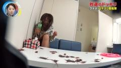 宮澤智アナ開脚ドッキリ画像5
