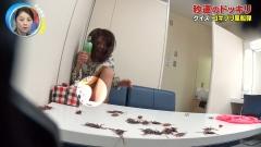 宮澤智アナ開脚ドッキリ画像7