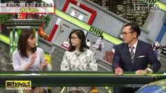 小澤陽子アナパンチラ画像3