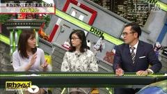 小澤陽子アナパンチラ画像4