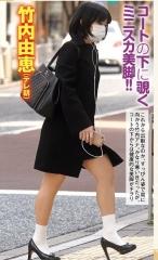 竹内由恵アナ私服ブラ透け画像4