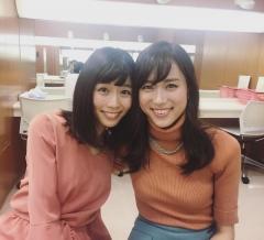 笹川友里アナ、ブラ透け画像4