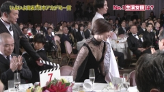 吉高由里子透け透け谷間画像7