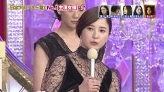 吉高由里子透け透け谷間画像10