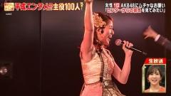永島優美アナパンチラパンモロ画像2