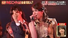 永島優美アナパンチラパンモロ画像4