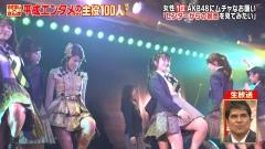 永島優美アナパンチラパンモロ画像6