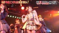 永島優美アナパンチラパンモロ画像7