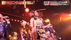 永島優美アナパンチラパンモロ画像8