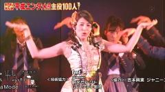 永島優美アナパンチラパンモロ画像9
