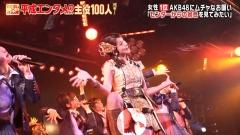 永島優美アナパンチラパンモロ画像10
