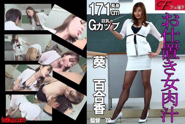jacket_20190928191209d78.jpg
