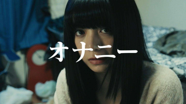 池田エライザが深夜ドラマでオナニー7