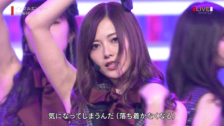 脇盛りな乃木坂46 1