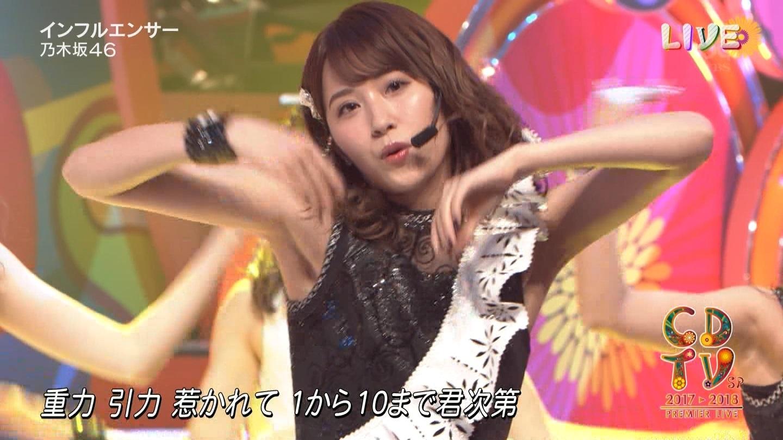 脇盛りな乃木坂46 4
