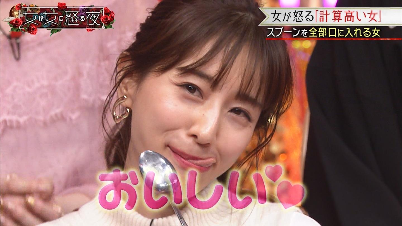 田中みな実アナ…顔でヌケる9