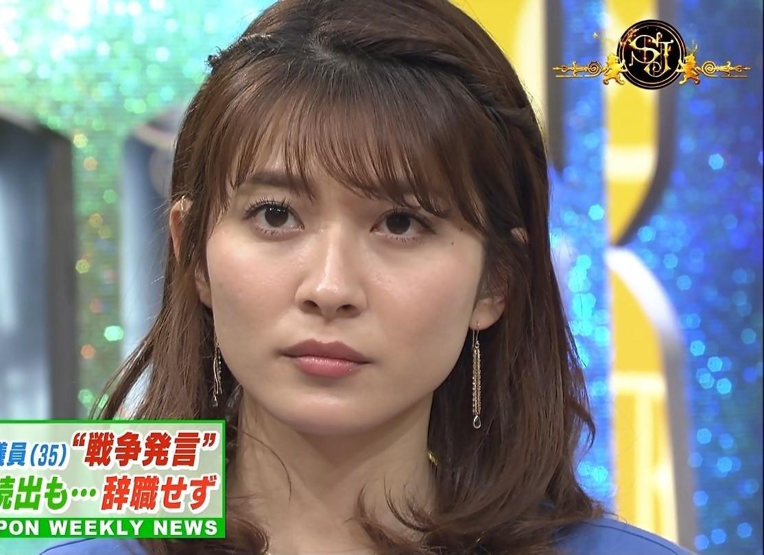 山本里菜アナのベッピン顔をひたすら見る8