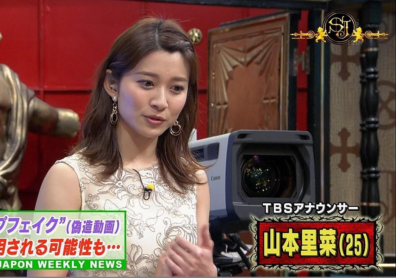 山本里菜アナのベッピン顔をひたすら見る10