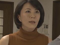 円城ひとみ 娘の代わりに婿と中出しセックスして代理出産した巨乳義母!