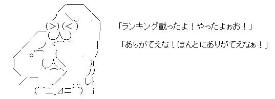 4f265d9ca00c34e05b6f2c721ca8bab6.png