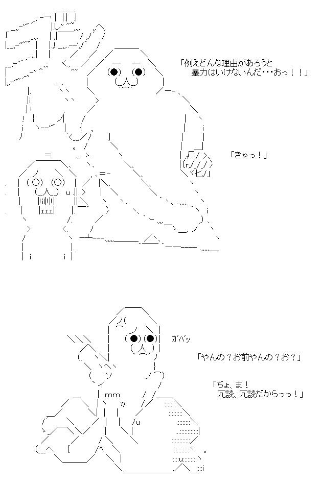 s1b69ccc10c198bae17a6697a30620aae.jpg
