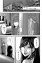 相姦のレプリカ(第10話)