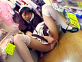 メイド姿のふきいしめぐみのサムネイル画像1
