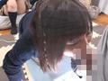 紗藤まゆの別名義作品のサムネイル画像2