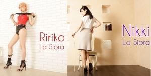 20190817nikki&ririko