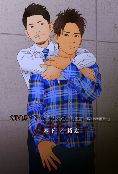 Story07_KY11.jpg