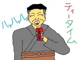 チョコプラ長田