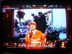 第69回NHK紅白歌合戦