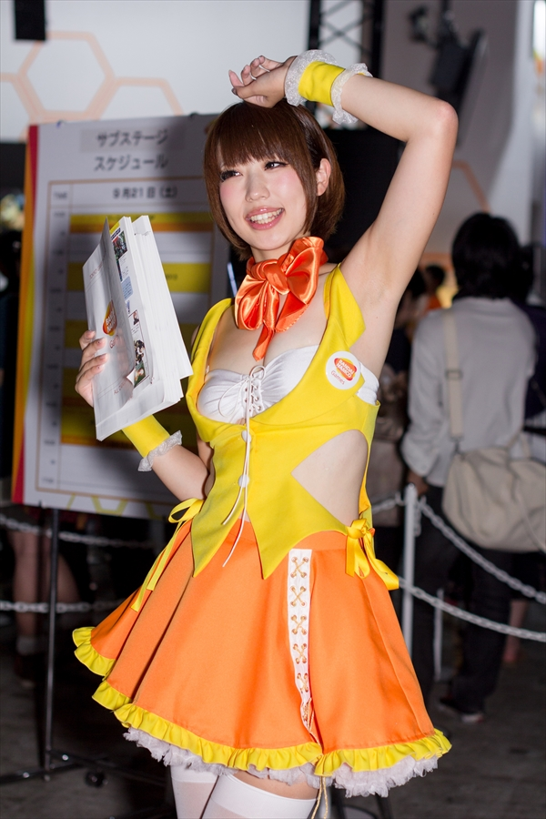 Campaign Girl_Armpit image56