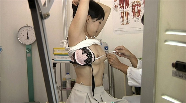 medical checkup voyeur_image31-1