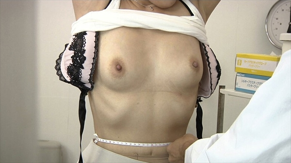 medical checkup voyeur_image31-2