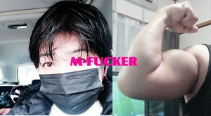 M-FUCKER
