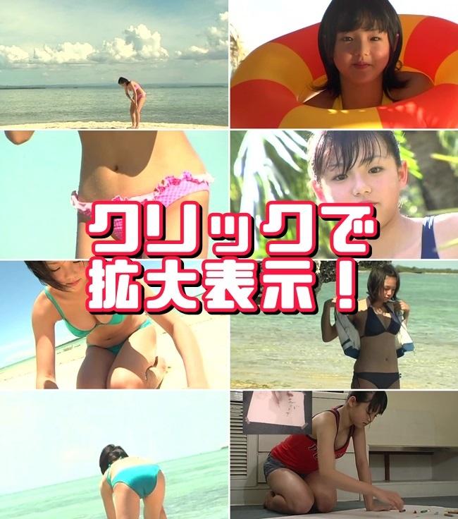 篠崎愛のグラビア画像です001