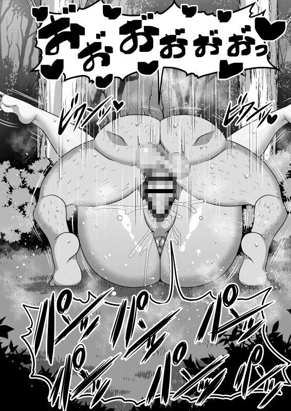『作品名:憧れの慧音先生の身体』 同人誌のサンプル画像です
