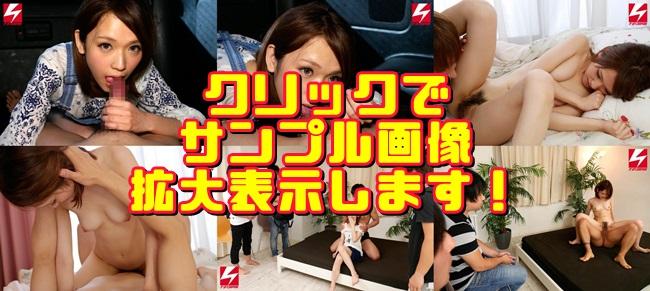 『女性シンガー椎名そら』のサンプル画像です