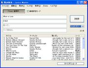 Mwsnap250_20071230