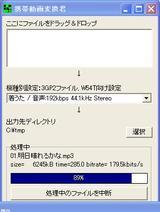 Mwsnap123_20071027