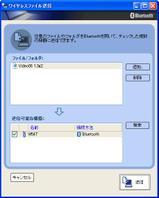 Mwsnap120_20071027