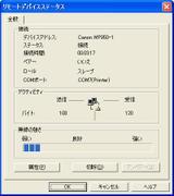 Mwsnap082_20071026_2