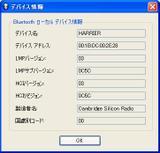 Mwsnap109_20071011