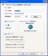 Mwsnap079_20070930