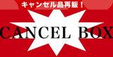 Bnr_box_0620