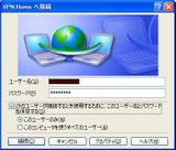 Mwsnap165_20090102