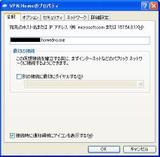 Mwsnap585_20090111