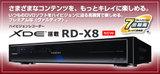 Rdx8main
